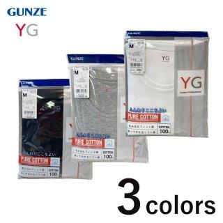 GUNZE YG クルーネックTシャツ<br>の商品画像