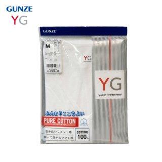 GUNZE YG Vネックスリーブレスシャツ<br>の商品画像