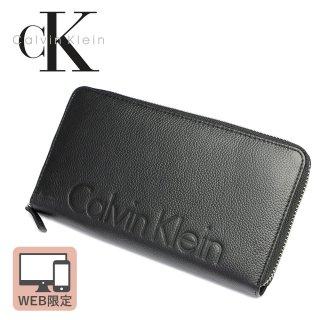 Calvin Klein ラウンド長財布 79474<br>《オンラインショップ限定》<br>の商品画像