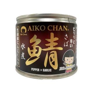 美味しい鯖缶 黒胡椒にんにく入り<br>の商品画像