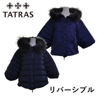 TATRAS/タトラス リバーシブルダウンポンチョ<br>の商品画像