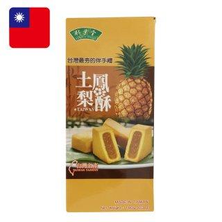 「竹葉堂」パイナップルケーキ 6個入り<br>の商品画像