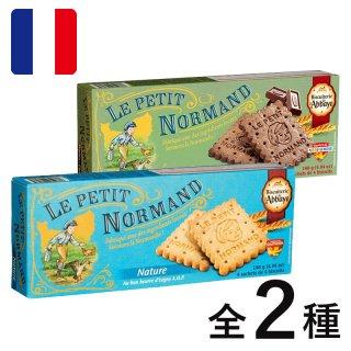 アベイ ノルマンディクッキー<br>の商品画像