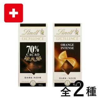 リンツ・チョコレート エクセレンス<br>の商品画像