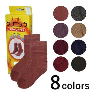 カカトクリニック靴下<br>の商品画像