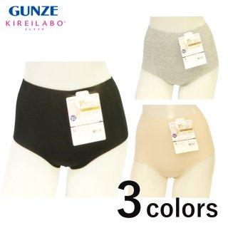 GUNZE キレイラボ 無縫製ショーツ KL2070<br>の商品画像