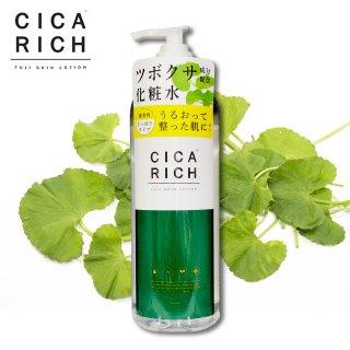 CICA RICH スキンローション 化粧水<br>の商品画像