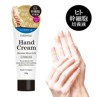 ヒト幹細胞培養液配合 EVERYYOUハンドクリーム<br>の商品画像