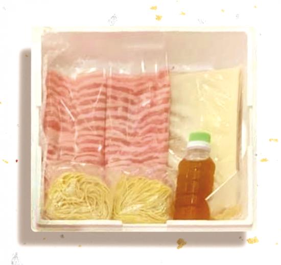 【お試し商品】家庭用しゃぶしゃぶ(送料込み)