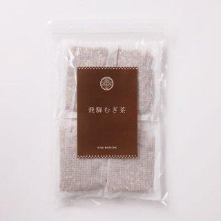 飛騨むぎ茶 ティーバッグ(10g×16個入)