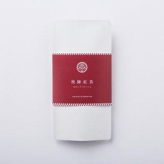 飛騨紅茶 セカンドフラッシュ ティーバッグ(2.5g×10個入)