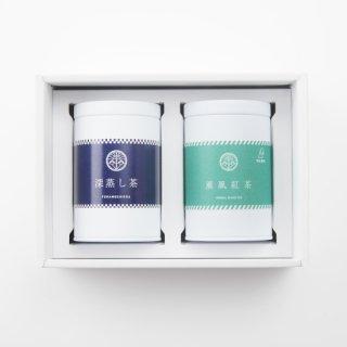 深蒸し茶・薫風紅茶 缶2本セット