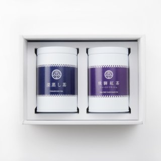 深蒸し茶・飛騨紅茶 缶2本セット