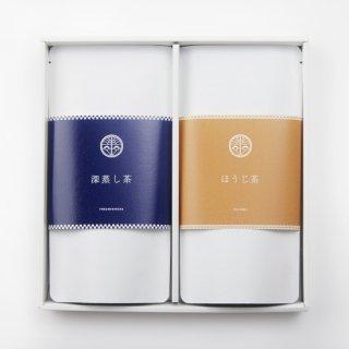 深蒸し茶・ほうじ茶 袋2本セット