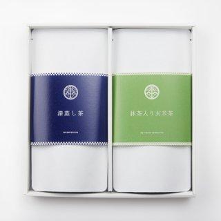 深蒸し茶・抹茶入り玄米茶 袋2本セット