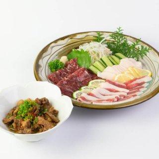 セットC(馬刺し+たてがみ+ふたえご+お惣菜)
