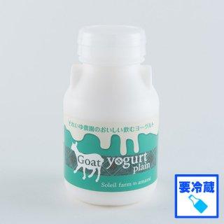 【冷蔵】飲むヤギヨーグルト 150ml