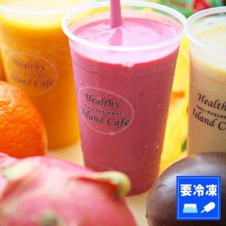【冷凍】スムージー(4種)