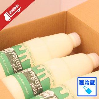 【冷蔵】飲むヤギヨーグルト 900ml×8本セット(送料無料)