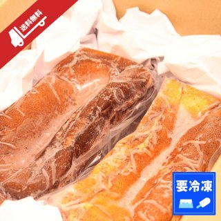 【冷凍】ヤギチーズケーキ2種セット(送料無料)