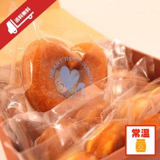 【常温】ハートロックドーナツ12個セット3種(送料無料)