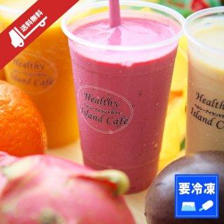【冷凍】奄美大島産フルーツスムージー10パックセット(送料無料)