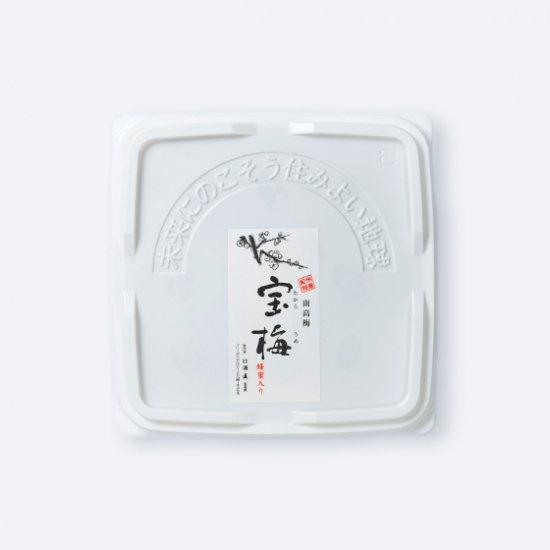 宝梅 ES-50(ご自宅用お買い得商品) 商品画像