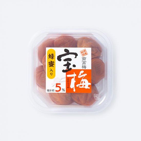 宝梅 塩分5%梅干 X-9(家庭用パック) 商品画像
