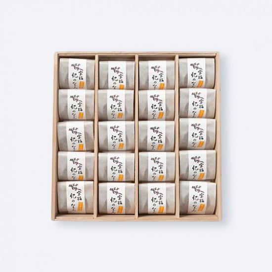 宝梅 紀のなごみ うす塩味20粒 XH-50 その他の画像