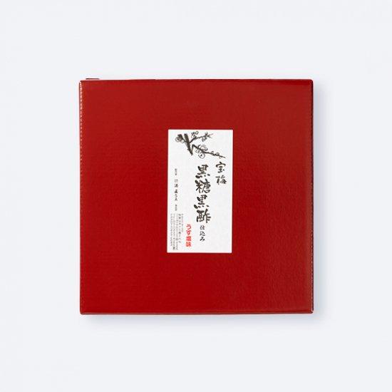 宝梅【黒糖黒酢仕込み】SKK-30 商品画像