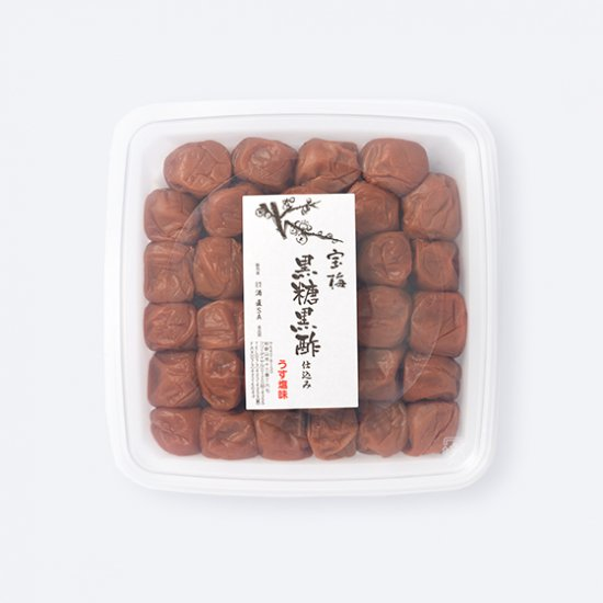 宝梅【黒糖黒酢仕込み】SKK-30 その他の画像