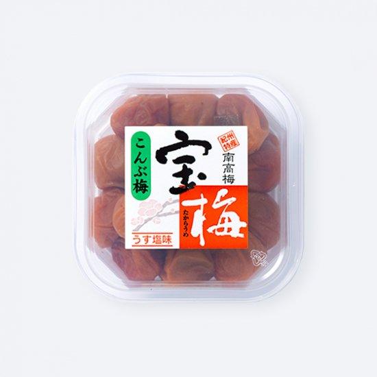 宝梅【こんぶ梅】SA-9(家庭用パック) 商品画像