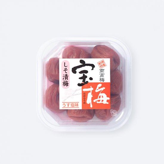 宝梅【しそ漬梅】SS-9(家庭用パック) 商品画像