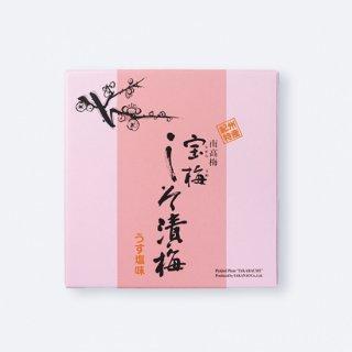 宝梅【しそ漬梅】SS-40