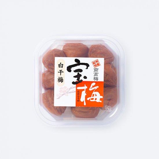 宝梅【白干梅】SU-9(家庭用パック) 商品画像