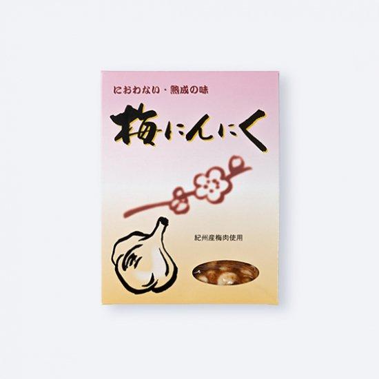 梅にんにく NK-30 商品画像
