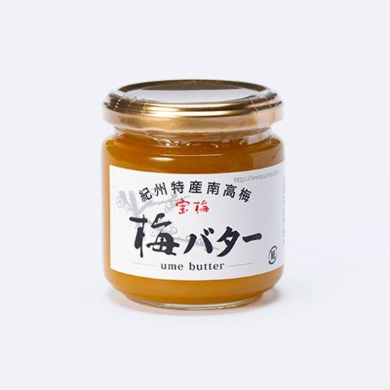 梅バター PB-5 商品画像