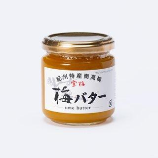 梅バター PB-5