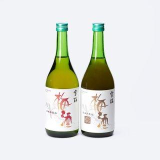 宝梅 梅酒 2本セット(梅酒、にごり梅酒)LNL-38
