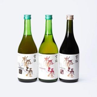 宝梅 梅酒 3本セット(梅酒、黒糖梅酒、にごり梅酒)LKN-57