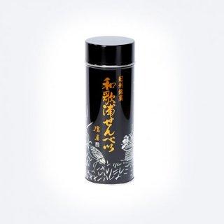 和歌浦せんべい(50枚缶入り)WS-9