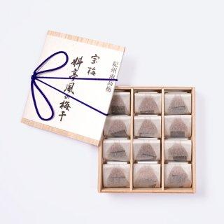 宝梅 料亭風の梅干 SAT-30