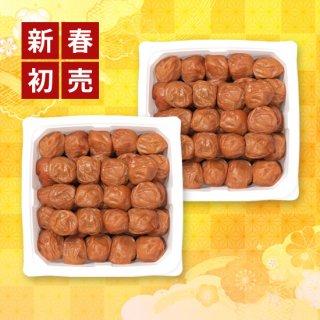 新春キャンペーン 宝梅(ご自宅用)2パックセット EST-53