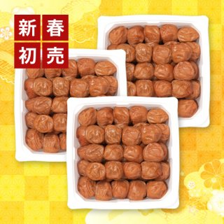 新春キャンペーン 宝梅(ご自宅用)3パックセット EST-75