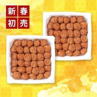 新春キャンペーン 宝梅 塩分5%梅干し( ご自宅用)2パックセット EXT-53