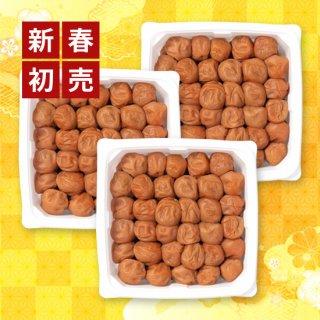 新春キャンペーン 宝梅 塩分5%梅干し(ご自宅用)3パックセット EXT-75