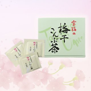 梅干こんぶ茶 UC-6