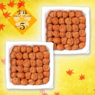 宝梅 塩分5% 蜂蜜入り 600g(増量パック)2パックセット EXT-55