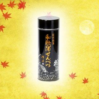 鷹屋 和歌浦せんべい(50枚缶入り)WS-9
