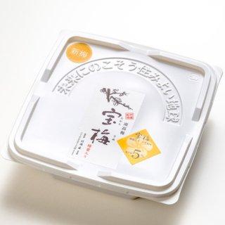 新梅 宝梅 塩分5% 梅干し 蜂蜜入り 600g(ご自宅用パック)NX-31 【限定500個】